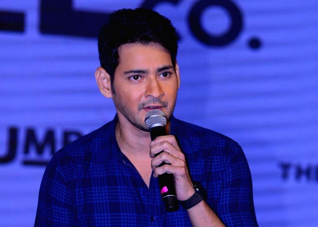 Mahesh Babu. (Image Source: IANS)