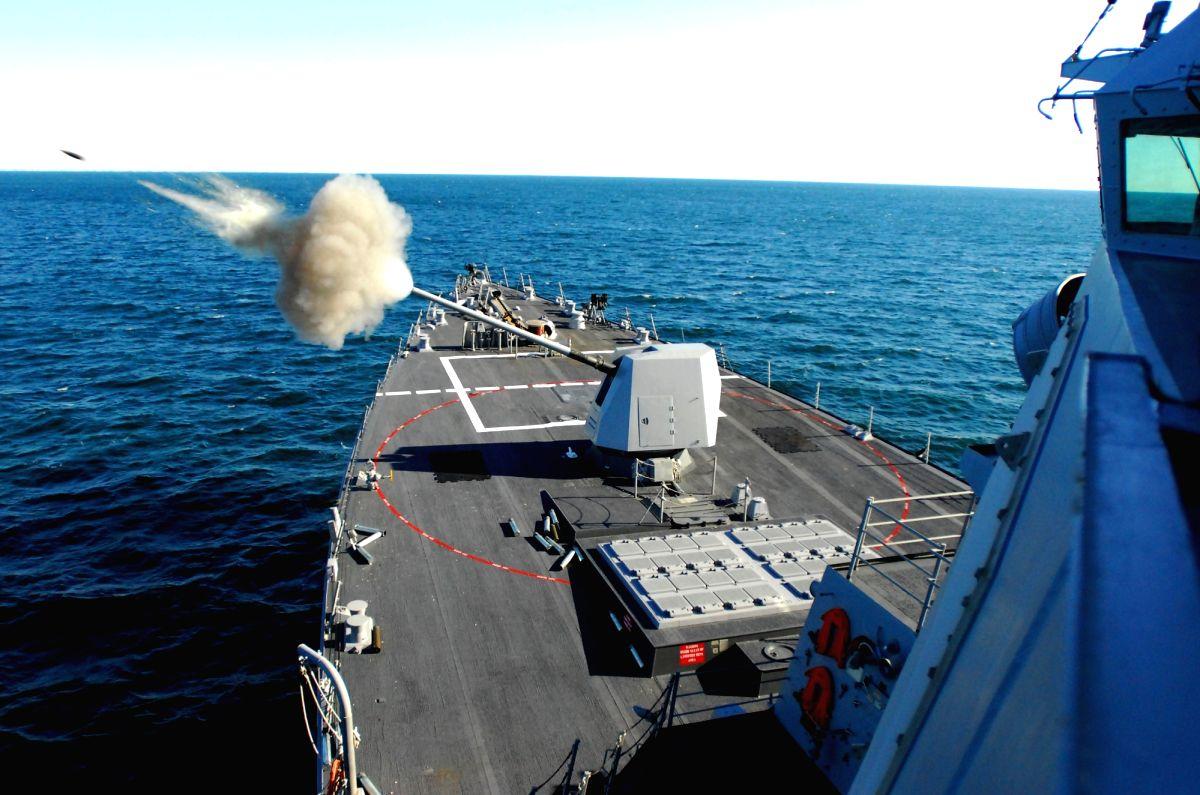 MK 45 Naval Gun