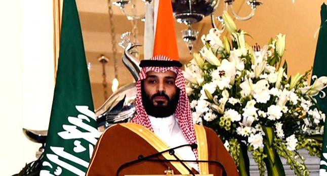 Mohammad Bin Salman. (File Photo: IANS)