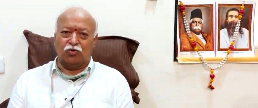 Mohan Bhagwat.