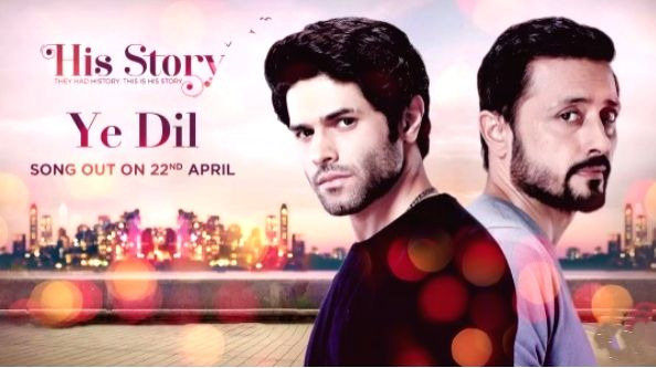 Mrinal Dutt: Cannot wait to do another season of His Story