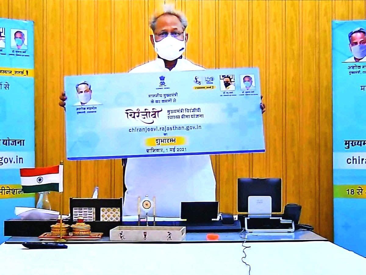 Mukhyamantri Chiranjeevi Swasthya Bima Yojana: Over 1.2 lakh benefit from free treatment.