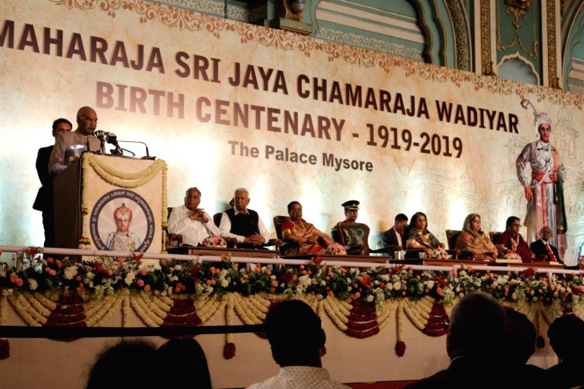Mysuru: President Ram Nath Kovind addresses during the centenary celebrations of the erstwhile Mysuru Maharaja Jaya Chamaraja Wadiya in Mysuru on Oct 10, 2019.