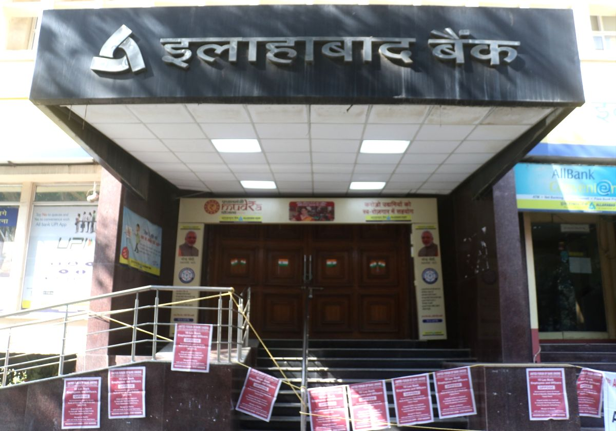 New Delhi: Allahabad Bank remains shut during a nationwide strike called by the United Forum of Bank Unions (UFBU) against bank mergers and pay revision, in New Delhi on Dec 26, 2018.