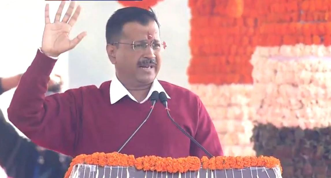 New Delhi: Delhi Chief Minister Arvind Kejriwal addresses after taking oath as the CM for the third time, at Ramlila Maidan in New Delhi on Feb 16, 2020.