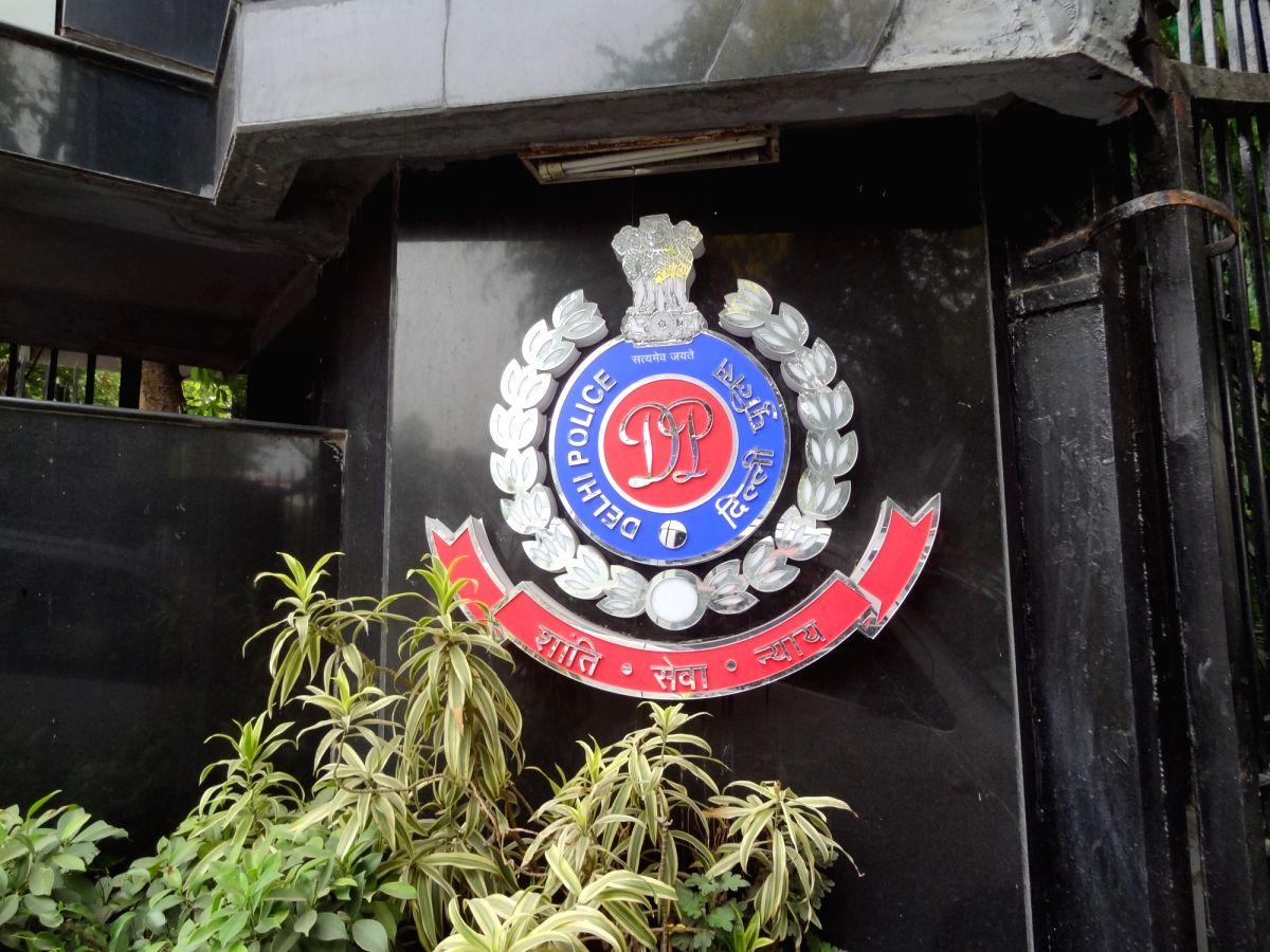 New Delhi: Delhi Police Headquarters.
