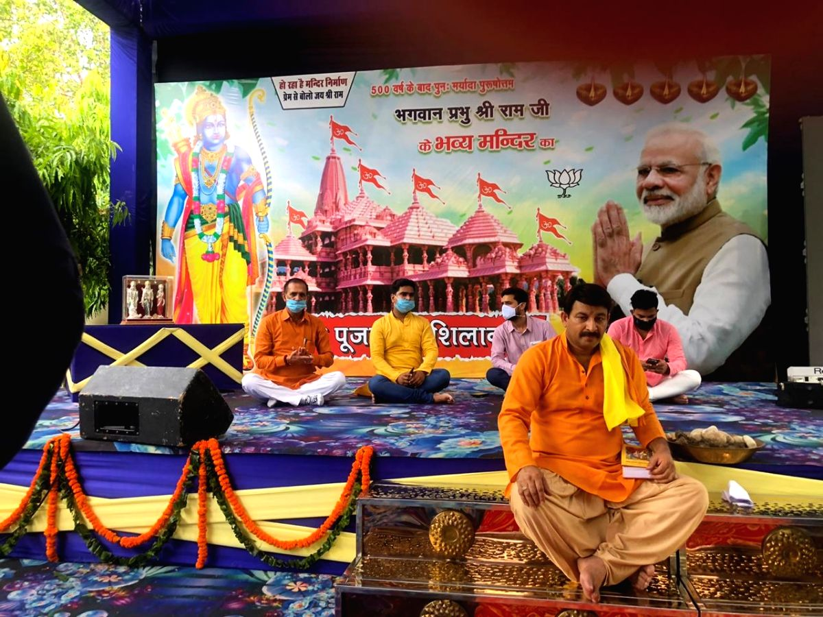 New Delhi: Former Delhi BJP President and party MP from North East Delhi Manoj Tiwari offered prayers to Lord Ram and sang self-composed hymns along with other dignitaries as they witnessed the live telecast of the Bhumi Pujan ceremony of Ram Temple