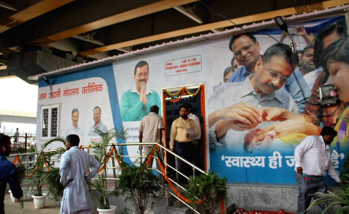 New Delhi: One of the 100 Mohalla Clinics inaugurated by Delhi Chief Minister Arvind Kejriwal, in New Delhi on Oct 19, 2019.