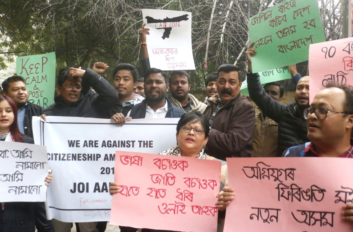 New Delhi: People from the Northeastern states of Assam and Tripura stage a demonstration against Citizenship (Amendment) Bill 2019, in New Delhi on Dec 11, 2019.