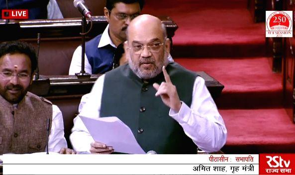New Delhi: Union Home Minister Amit Shah addresses in the Rajya Sabha, in New Delhi on Nov 20, 2019. (Photo: IANS/RSTV)