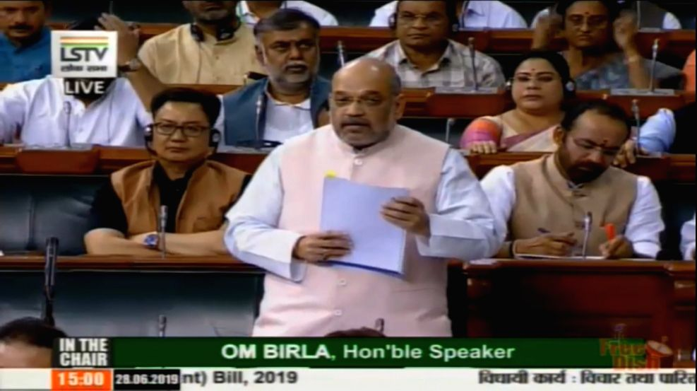 New Delhi: Union Home Minister Amit Shah tables a statutory resolution in the Lok Sabha to extend the President's rule in Jammu and Kashmir for six more months with effect from July 3; in New Delhi on June 28, 2019. (Photo: IANS/LSTV)