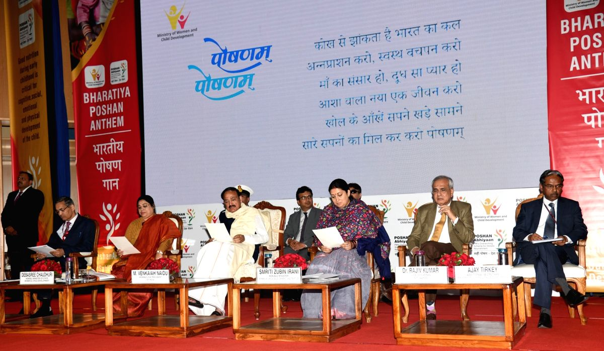 New Delhi: Vice President M. Venkaiah Naidu at the launch of the 'POSHAN Anthem' organised by the Ministry of Women and Child Development, in New Delhi on DeC 3, 2019. Also seen Union Minister for Women & Child Development and Textiles Smriti Irani,