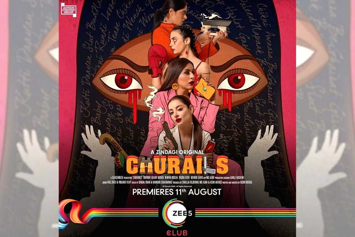 Pak web series 'Churails' to release on Indian OTT platform in August.