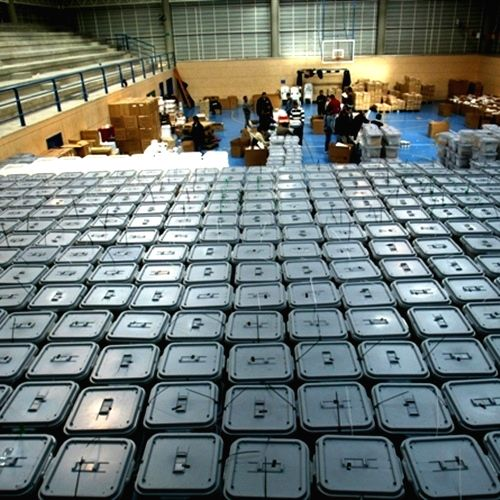 Palestine starts technical meetings over preparations for polls (credit: www.elections.ps)