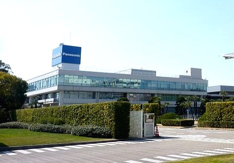 Panasonic to offer manufacturing capability to select brands
