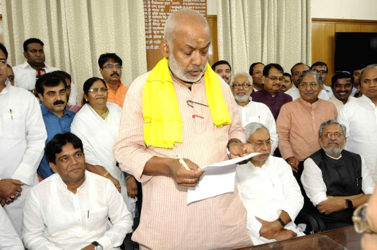 Patna: BJP leader Sanjay Paswan files nomination papers for upcoming Bihar Legislative Council elections in Patna, on April 16, 2018.