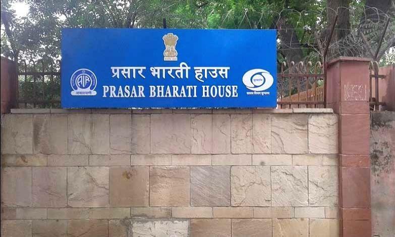 Prasar Bharti.