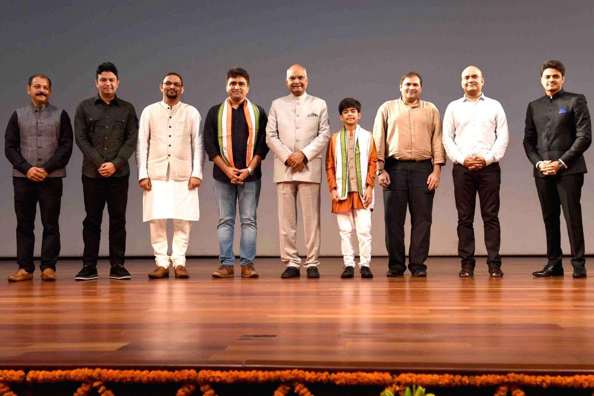 "President Ram Nath Kovind during the screening of a short film ""Chalo Jeete Hain"" based on early life of Prime Minister Narendra Modi, in New Delhi at the Rashtrapati Bhavan on ..."
