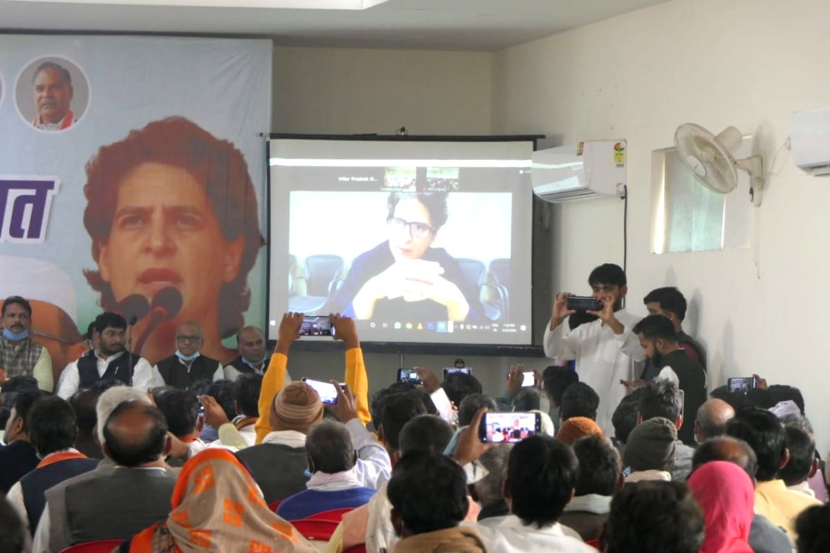 Priyanka video conferencing with Dalits in UP.