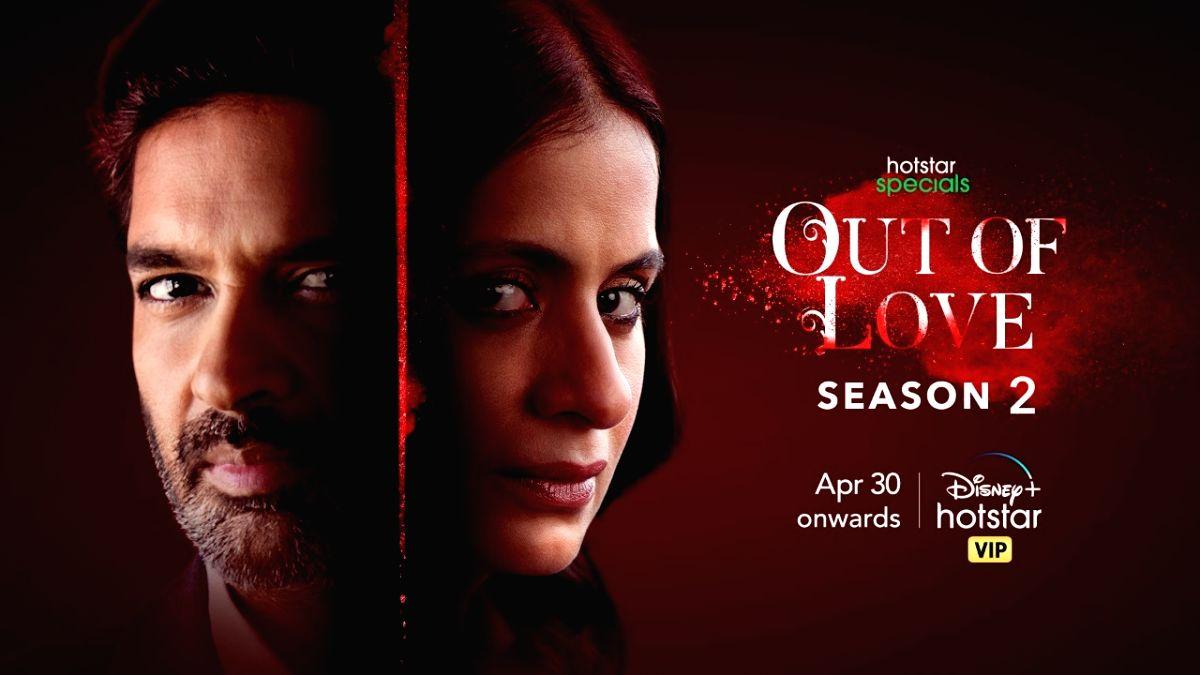 Purab Kohli and Rasika Dugal return in 'Out Of Love' season 2