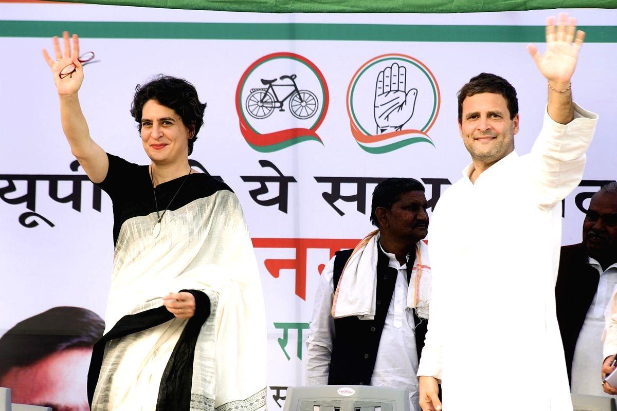 Rahul Gandhi and his sister Priyanka Gandhi Vadra. (File Photo: IANS)