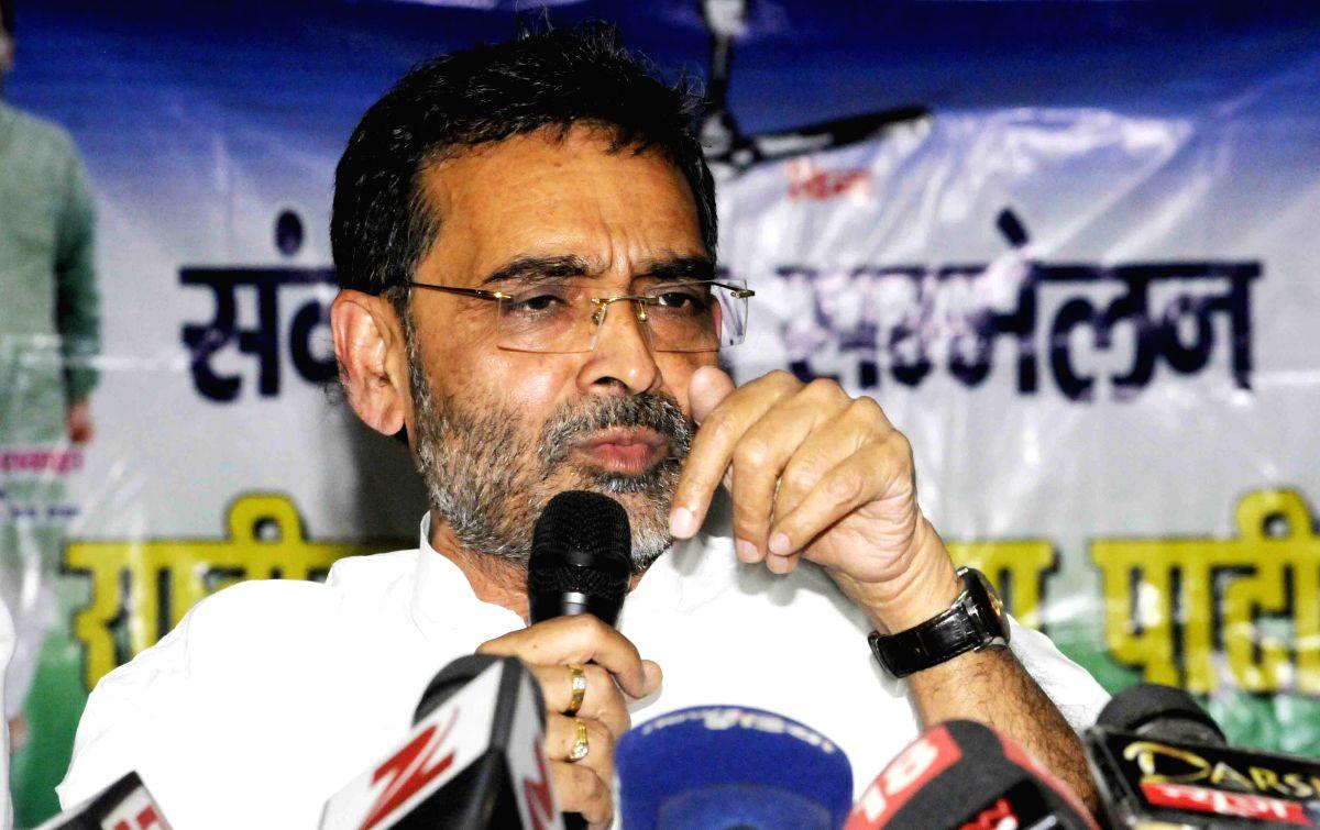 Rashtriya Lok Samata Party chief Upendra Kushwaha. (File Photo: IANS)