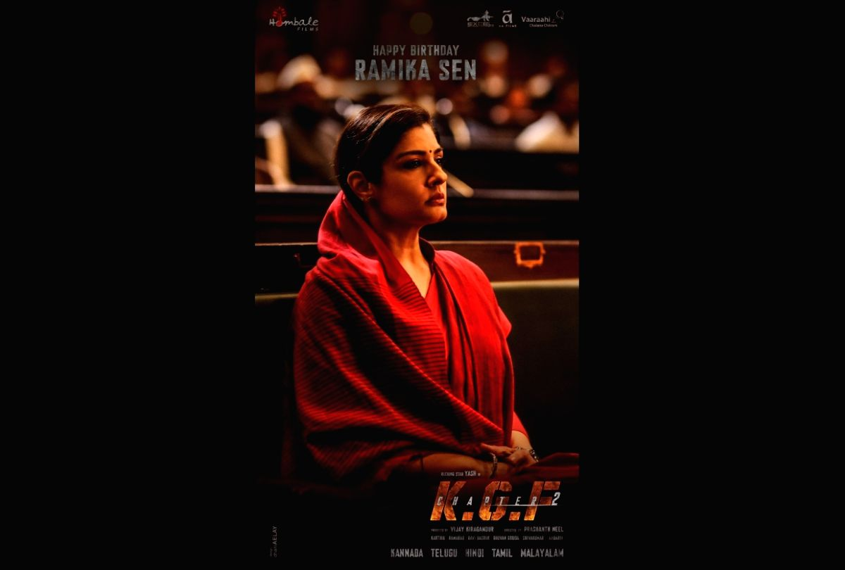 Raveena Tandon's look in KGF 2