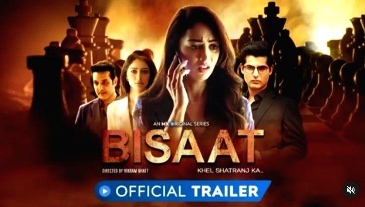 Sandeepa Dhar, Omkar Kapoor in Vikram Bhatt's new show 'Bisaat'. ( Credit : vikrampbhatt/instagram)