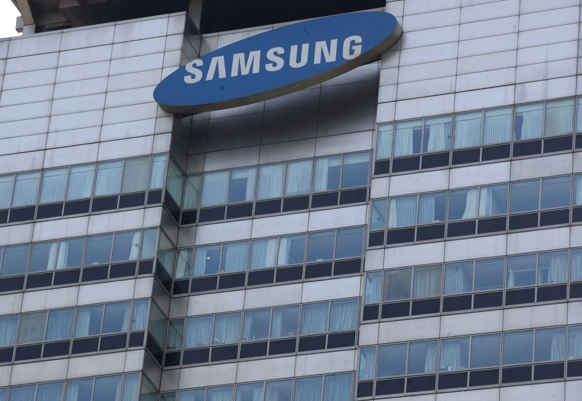 Seoul: This photo shows Samsung Medical Center in Seoul, where Samsung Electronics Co. Chairman Lee Kun-hee has been hospitalized since he suffered a heart attack in 2014. (Yonhap/IANS)