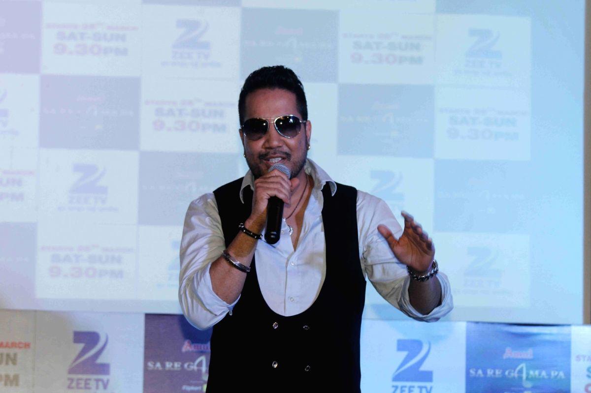 Singer Mika Singh. (File Photo: IANS)