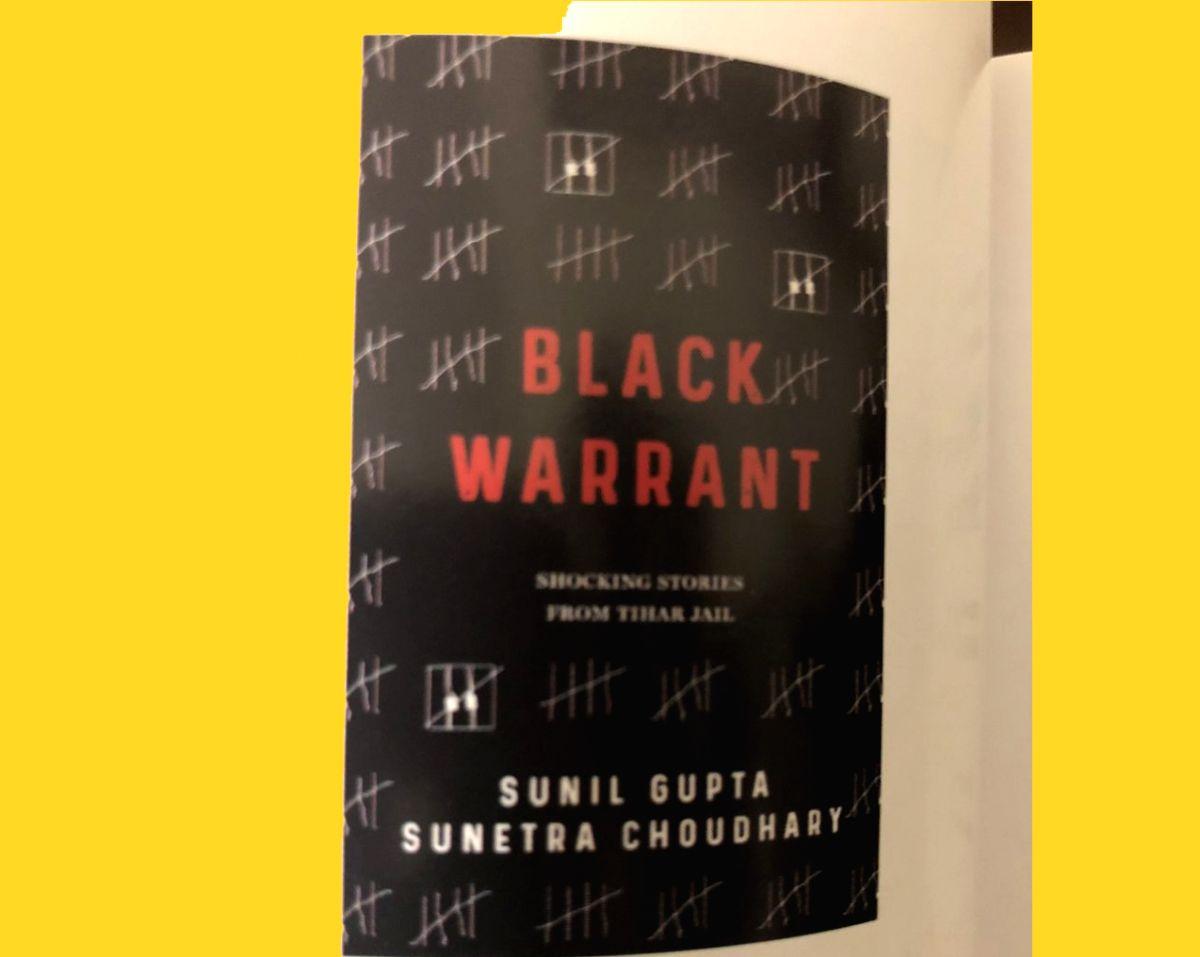 """Sunil Gupta's  book """"Black Warrant"""