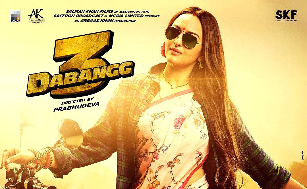 """Superstar Salman Khan has teased his fans about twists in """"Dabangg 3"""", by introducing actress Sonakshi Sinha as his """"super sexy Rajjo""""."""