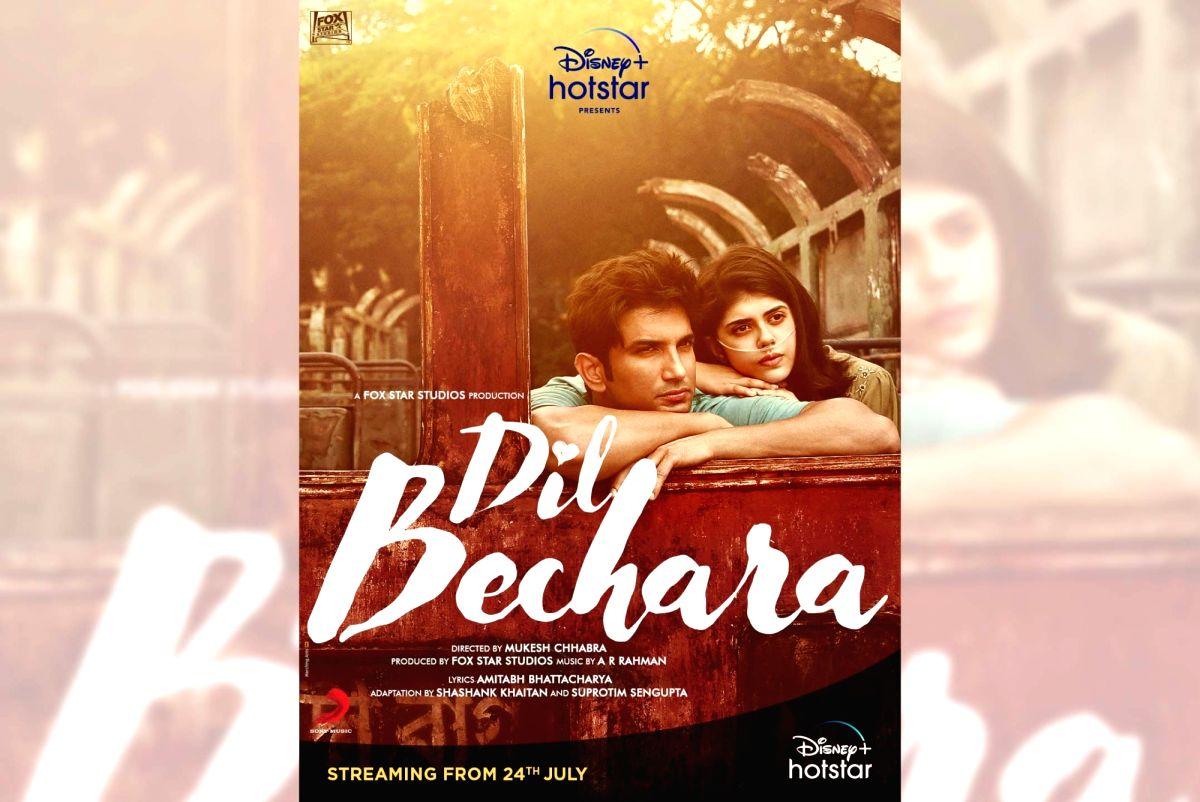 Sushant Singh Rajput's last film to release digitally.