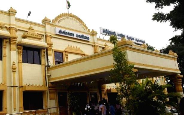 Tamil Nadu State Election Commission