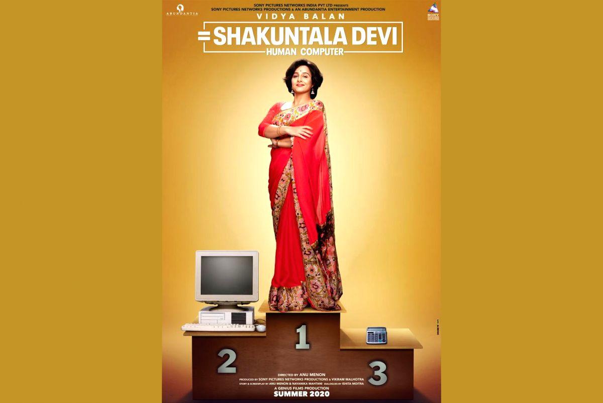 The first look of Vidya Balan's character of Shakuntala Devi