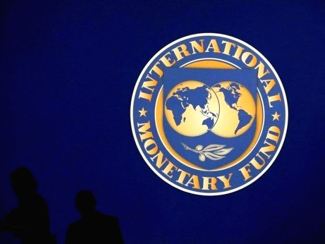 The International Monetary Fund (IMF) . (File Photo: IANS)