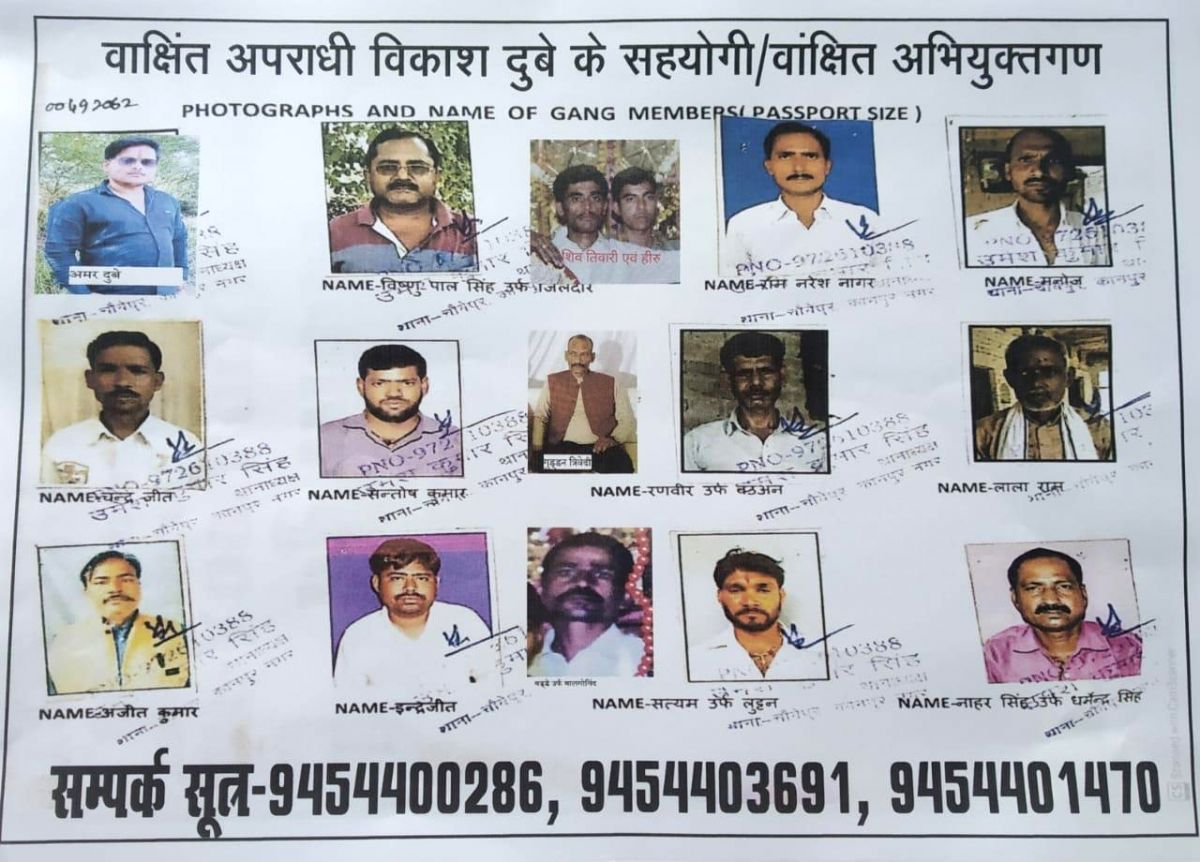 The Kanpur police has released photograph of accomplices of Vikas Dubey who were a part of his team that attacked and killed eight policemen in Bikru village on Friday.