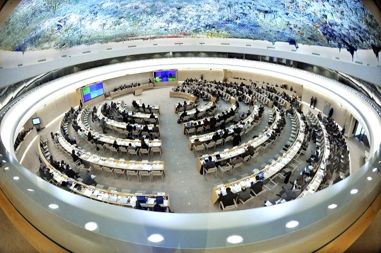 The United Nations Human Rights Council in Geneva. (File Photo: UN/IANS)