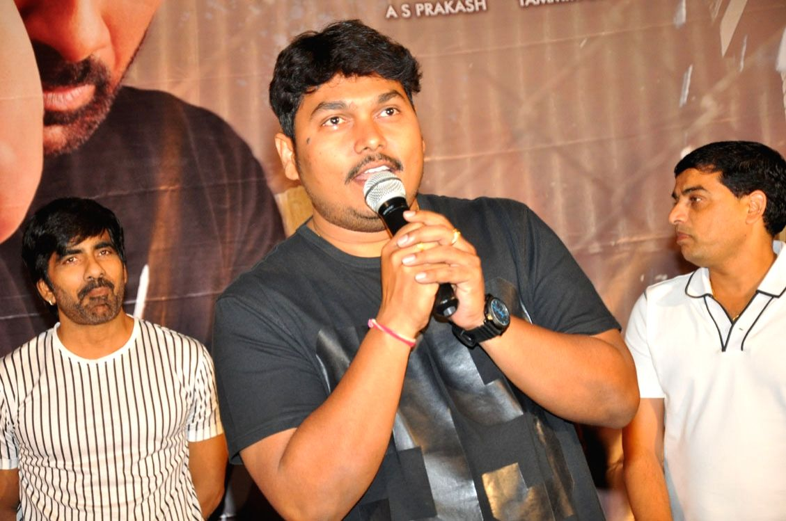 "Trailer launch of film ""Raja The Great"" -Stills"