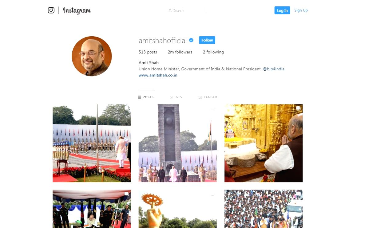 Union Home Minister and BJP President Amit Shah has joined Instagram, a photo and video-sharing social networking service owned by Facebook.