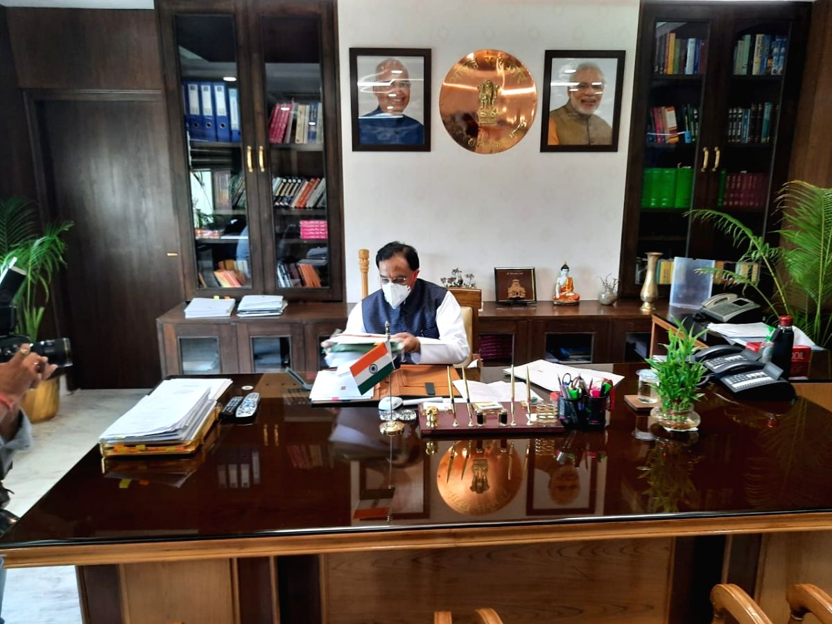 Union Human Resource Development Minister Ramesh Pokhriyal 'Nishank'.