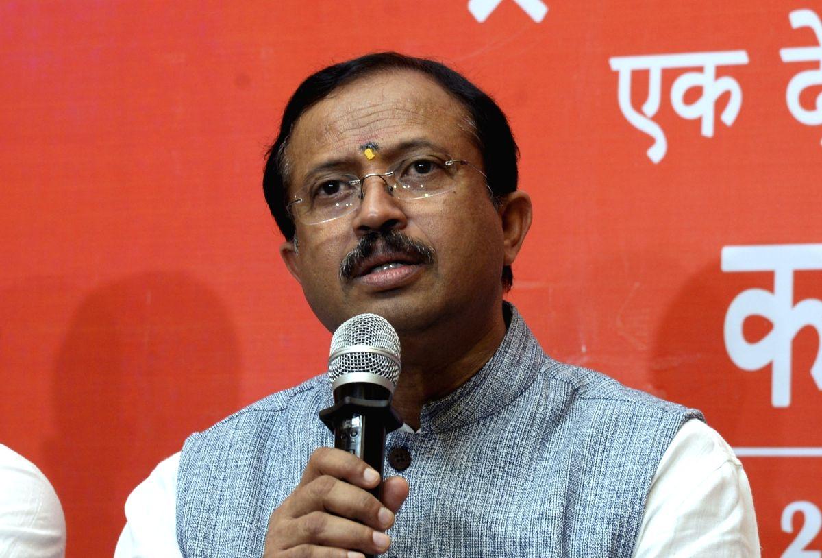 Union MoS External Affairs V. Muraleedharan