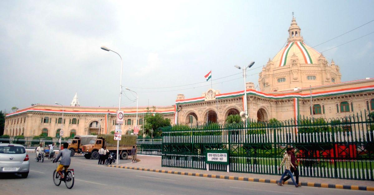 Uttar Pradesh Legislative Assembly. (File Photo: IANS