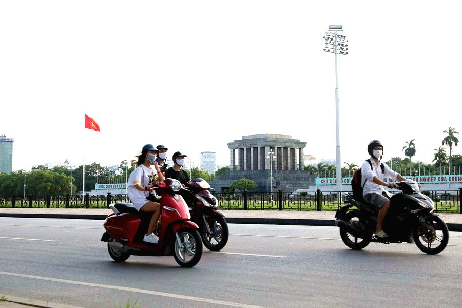 Vietnam's Q1 economic growth reaches 4.5%