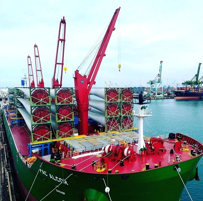 VOC Port the gateway for windmill component exports