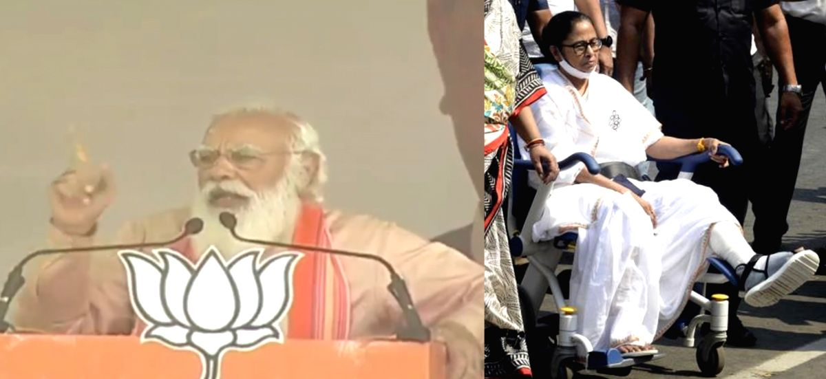 Where there is a scheme, there's a scam in Bengal: Modi