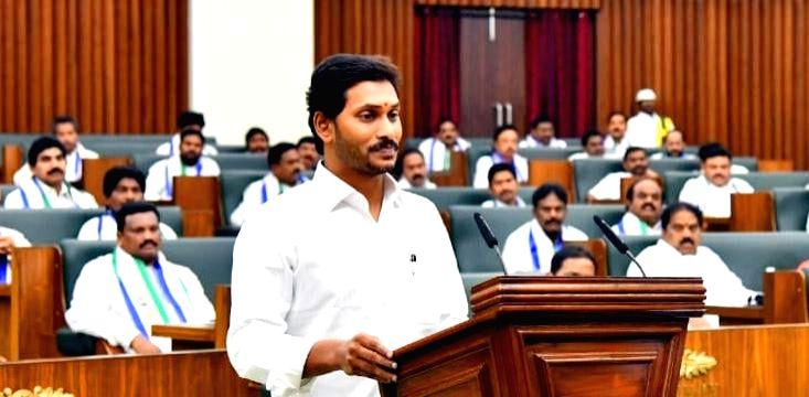 YS Jagan Mohan Reddy. (File Photo: IANS) �