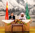 ETHIOPIA-ADDIS ABABA-AU-CHINA-MOU