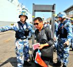 YEMEN-ADEN HARBOR-CHINESE CITIZENS-WITHDRAW