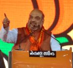 Ahmedabad: Amit Shah during a party programme